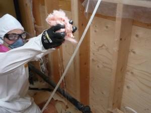 911 Restoration Salt Lake City   Insulation